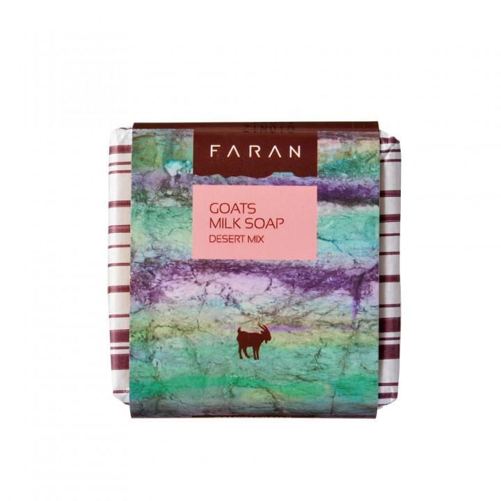 FARAN(ファラン)のゴートミルクソープ デザートミックスの写真