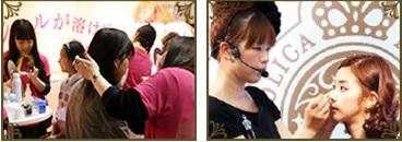 メーキャップデモンストレーション(女性がメーキャップアーティストにメークをしてもらっている)の写真