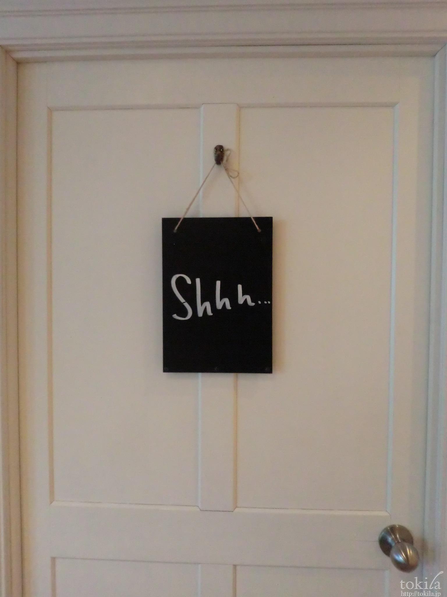 施術部屋の扉の写真