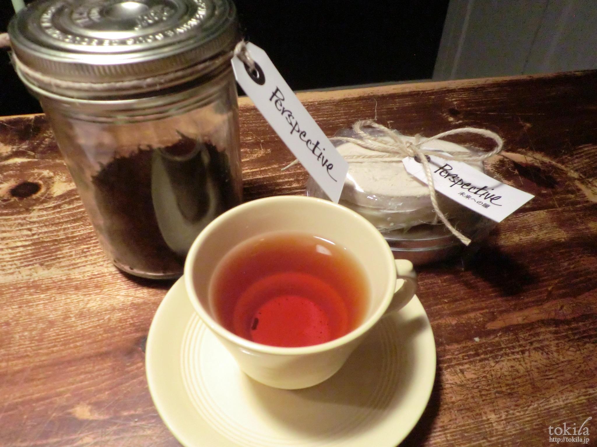 施術後の紅茶の写真
