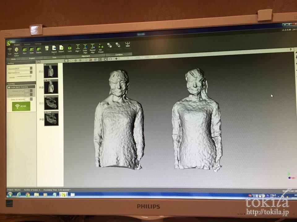 3Dスキャン計測