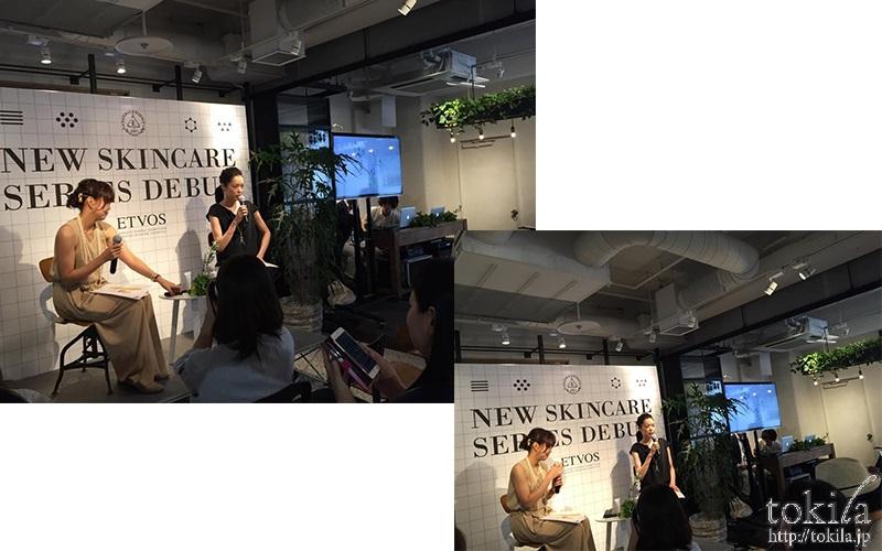 モデル・ビューティージャーナリストの中嶋マコトさんとエトヴォス代表・尾川ひふみさんによる美容トークの画像