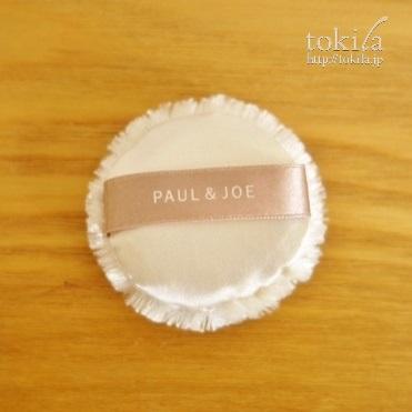 ポール&ジョー プレスト フェイス パウダーのパフ