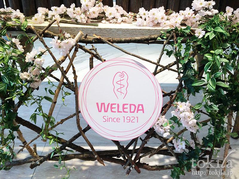 ヴェレダのプレス発表会