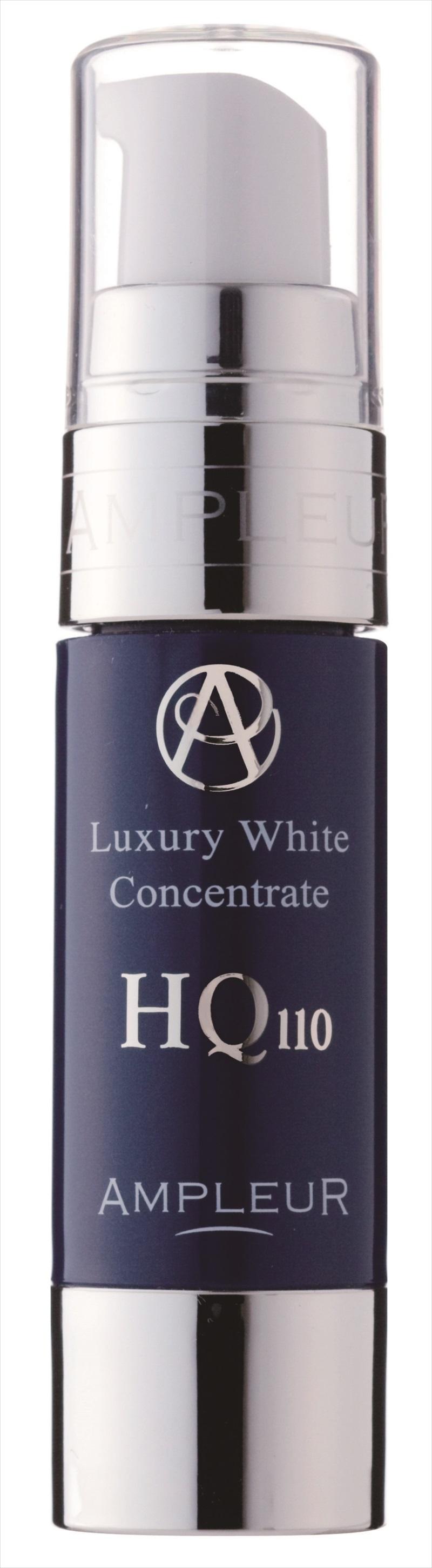 アンプルール ラグジュアリーホワイト コンセントレートHQ110商品画像