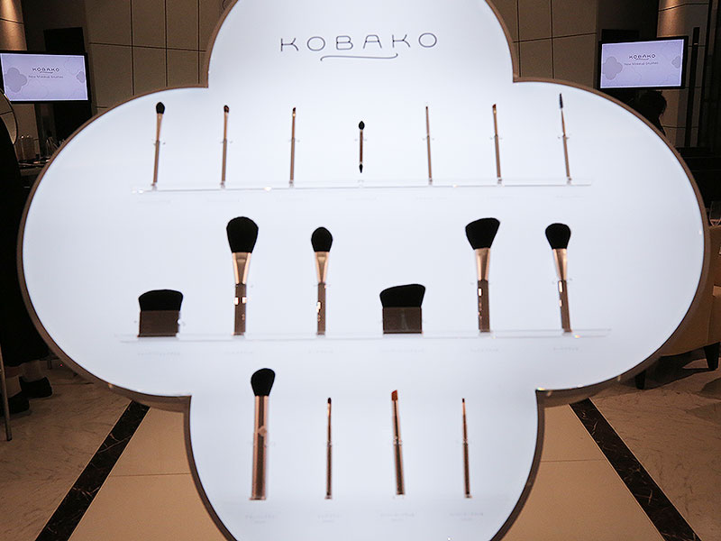 KOBAKOの新メイクアップブラシの製品発表会2
