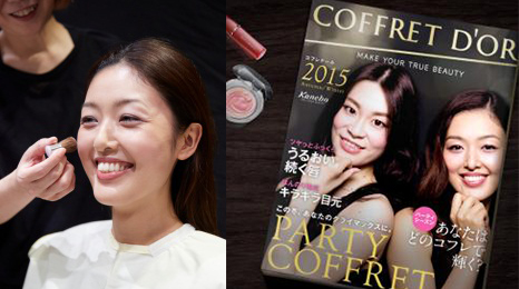 COFFRET D'OR Make-up Lounge ~PARTY COFFRET&LOVE~メイクサービス