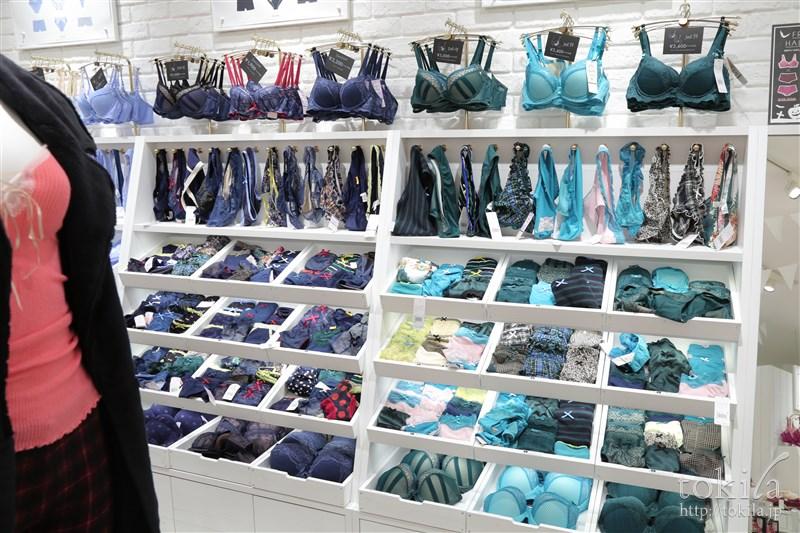アンフィ フルフル 錦糸町店 ブルーの棚