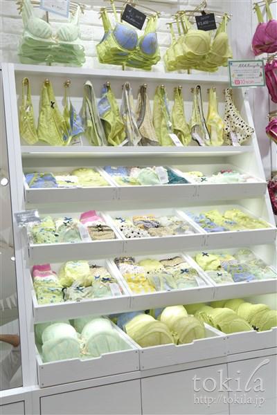 アンフィ フルフル 錦糸町店 イエローの棚