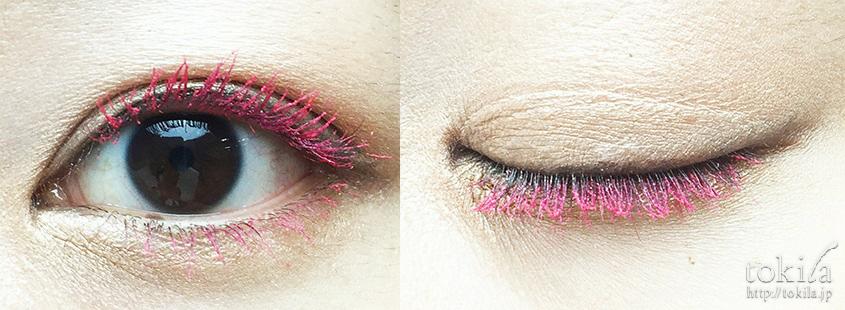 2016春新色 イヴ・サンローラン・ボーテ マスカラ ヴォリューム エフォシル ボーホーピンク まつ毛に塗った色