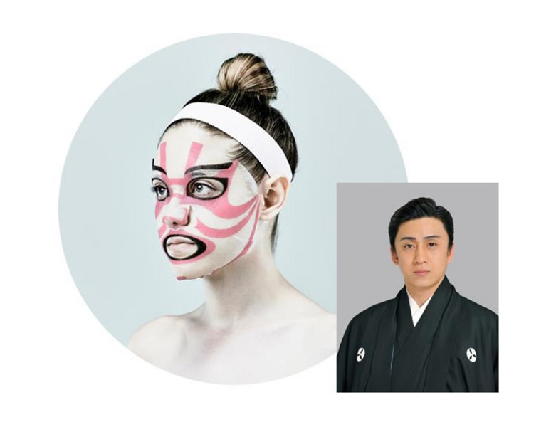 ギンザ ファッション ウィーク 限定 市川染五郎監修 オリジナルチャリティ歌舞伎フェイスパックSAKURA