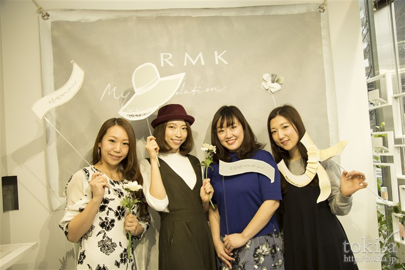 RMK My Foundation