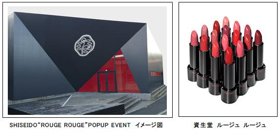 news-20160624-shot-01
