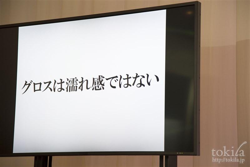 キッカ ブランド クリエーターの吉川康雄氏デモンストレーション
