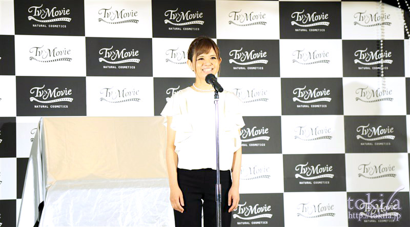 TV&MOVIE 10min ミネラルファンデ デビュー記者発表会 藤田 真規