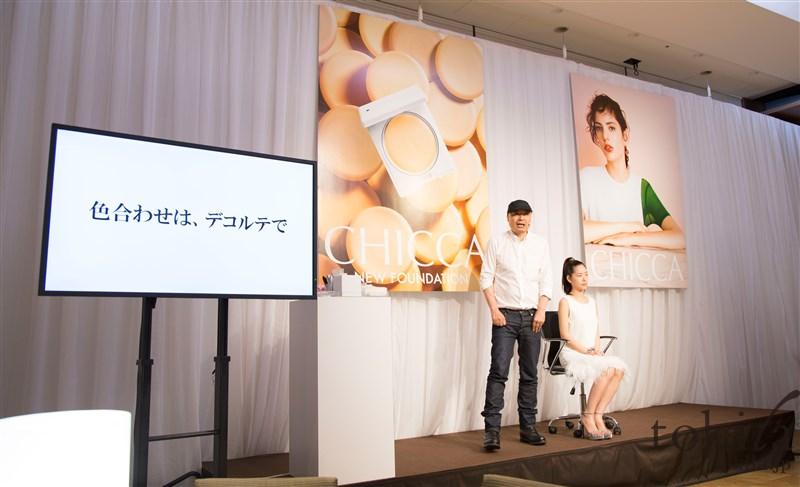 CHICCA 2016年秋ベースメイクコレクション発表会 キッカ ブランド クリエイター 吉川康雄さん