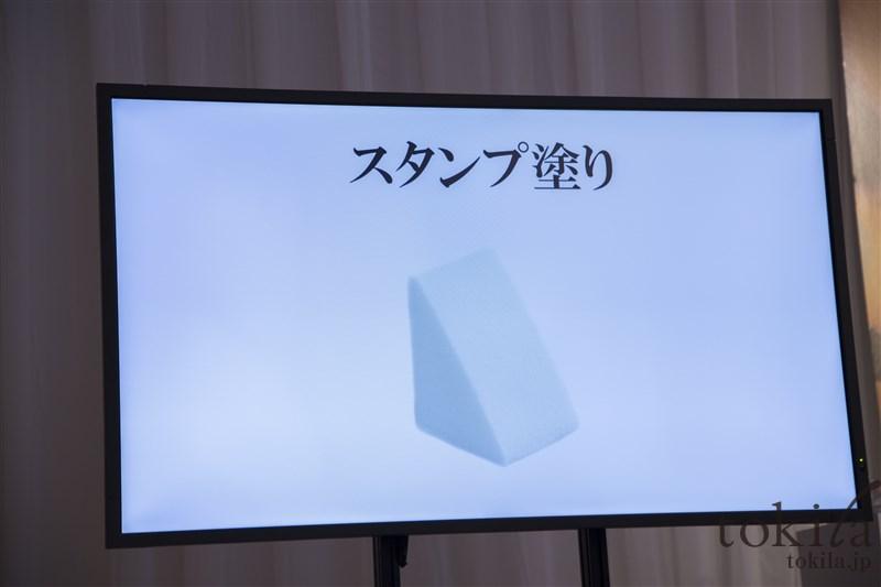 CHICCA 2016年秋ベースメイクコレクション発表会 スタンプ塗り