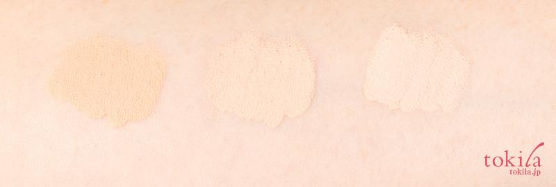 イプサコンシーラー肌色出し