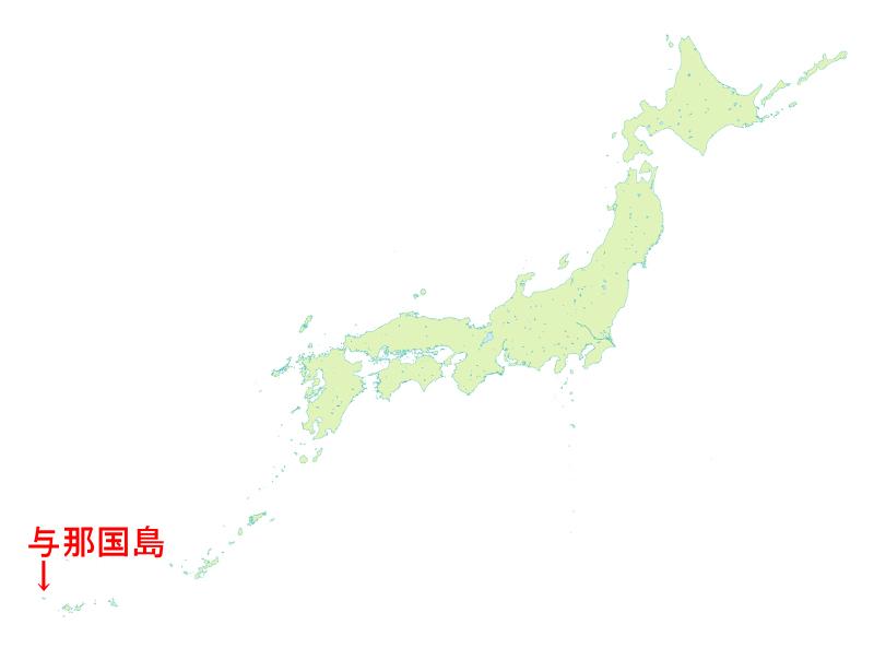日本地図 与那国島