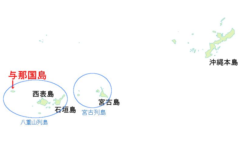 沖縄県地図 与那国島
