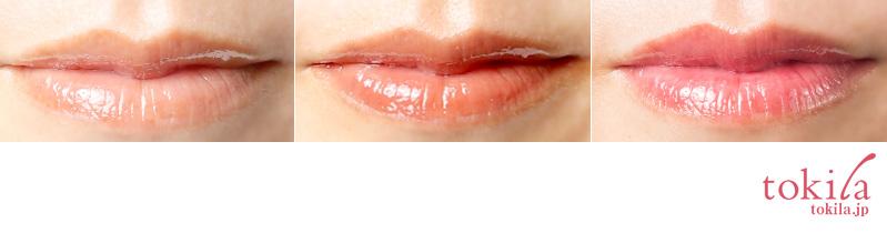 try-ipsaグロスルージュグレイズ唇色出し