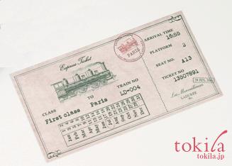 ラデュレ 2016年秋新色 メイク アップ パレット Ⅱ チケット