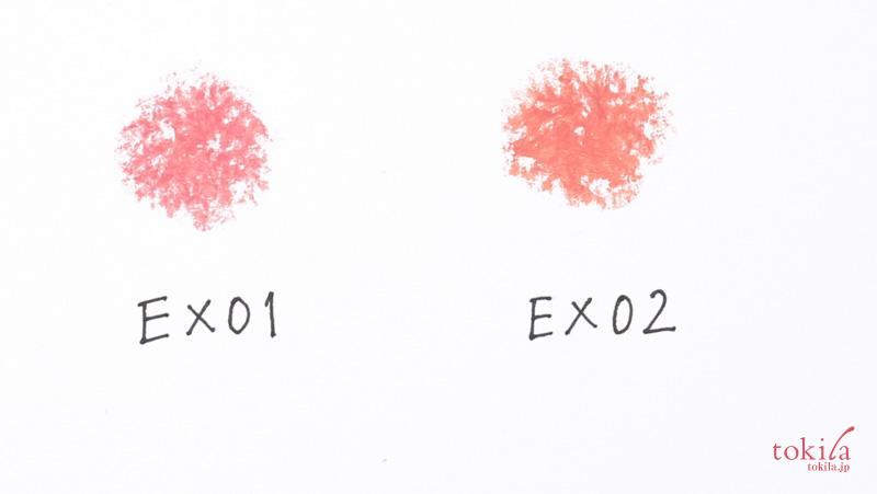 ルナソル 2016年秋新色 フェザリースティックリップス色だし