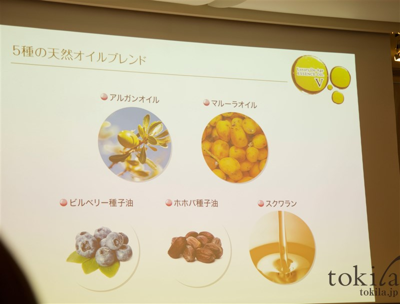 5種類の天然オイル