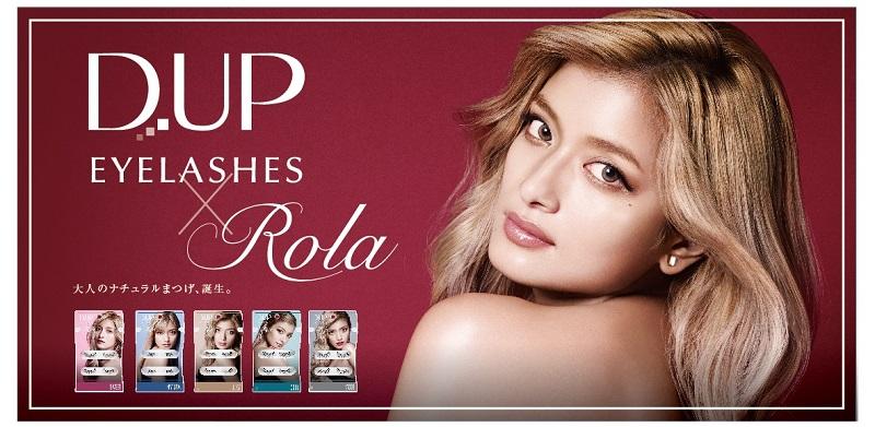 ディーアップ アイラッシュ ROLA collectionイメージ