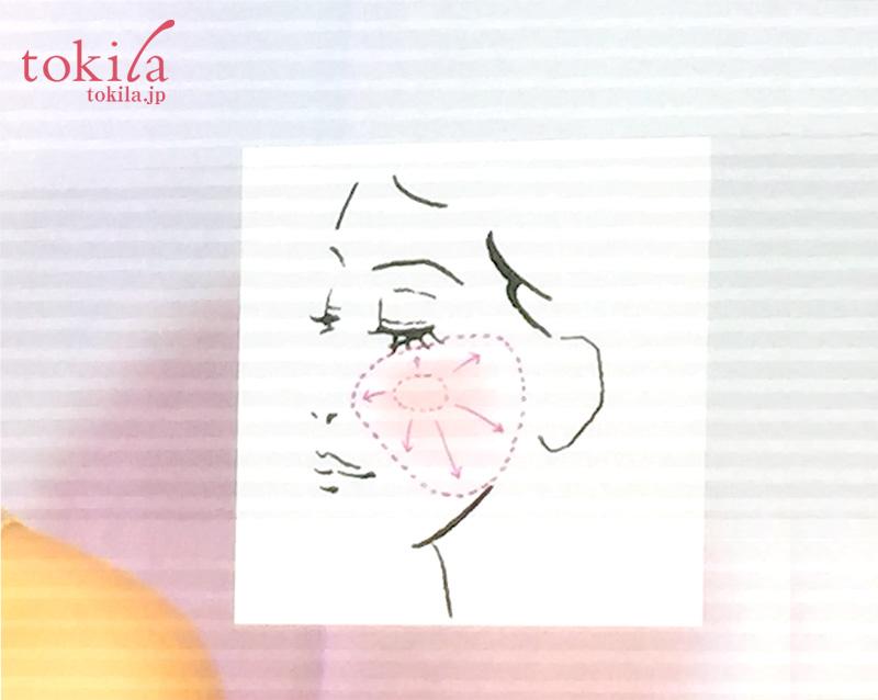 キッカ2017春コレクション-フローレスグロウフラッシュブラッシュを入れる場所のスライド画像