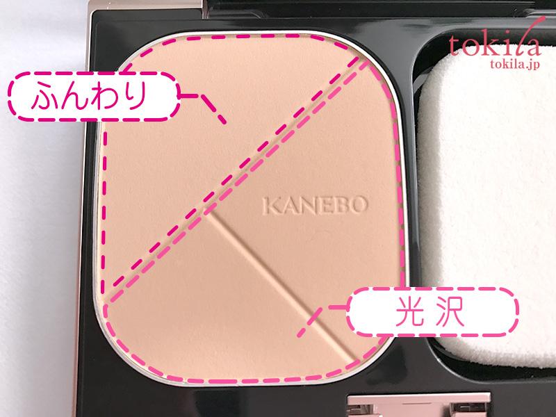 KANEBO2017春-デュアルラディアンスファンデーションの2つの質感をわかりやすく図解で紹介した画像