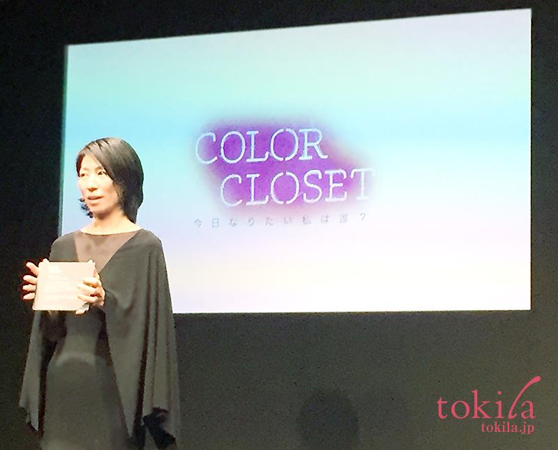 rmk2017ssメイクアップコレクション-クリエイティブディレクターkaoriさん