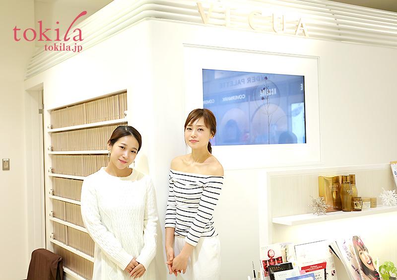 vecuaエステ体験に参加してくれたtokilaメンバーの廣瀬芳美さんと川久保春香さん