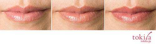 クレ・ド・ポー ボーテ ルージュエクラC 3色を唇で試した画像