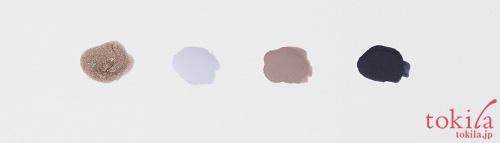 クレ・ド・ポー ボーテ ヴェルニアオングル全4色を紙にのせた画像