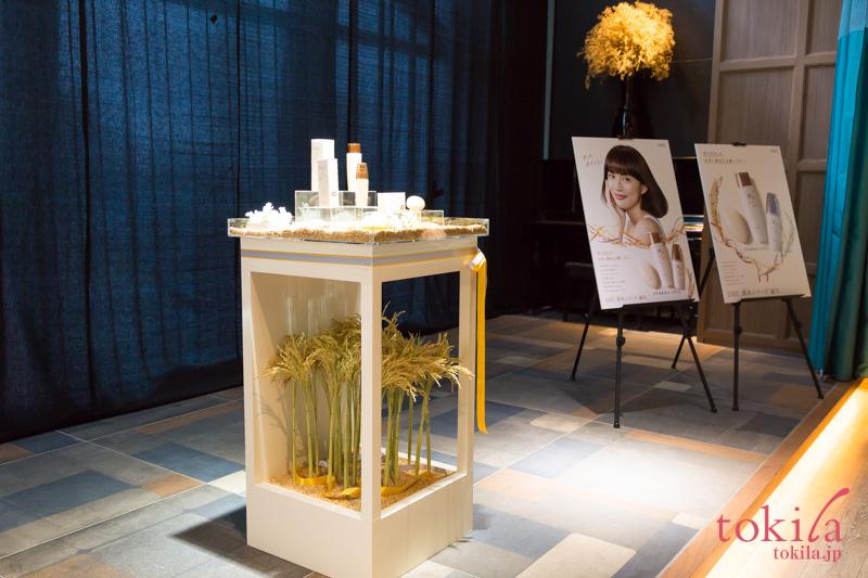 dhc-潤米発表会の正面ディスプレイ画像