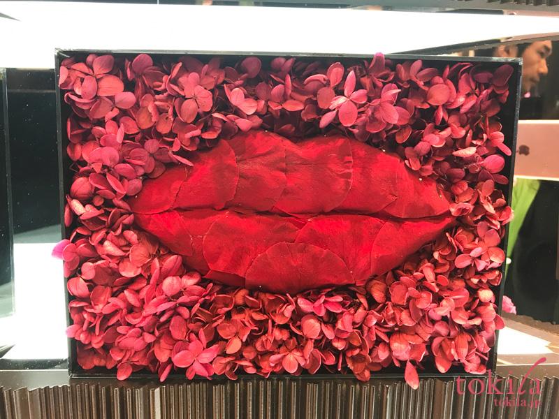 ゲランaw キスキスをイメージした唇のモチーフ画像