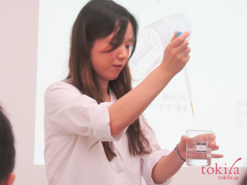 デミコスメティクス フローディア 発表会バルネイドシステムの実験画像2