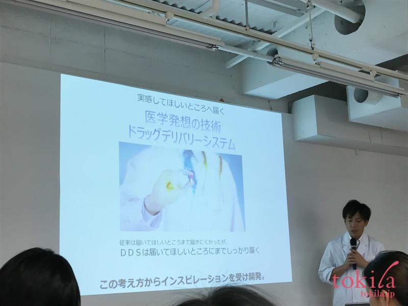 デミコスメティクス フローディア 発表会ドラックデリバリーの説明スライド画像