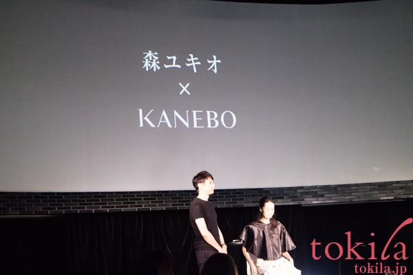KANEBO2017aw発表会森ユキオ氏とモデルさんが登壇