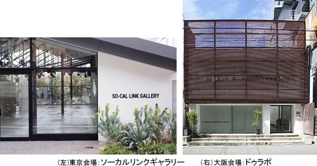 news-20171020-02-shot-01