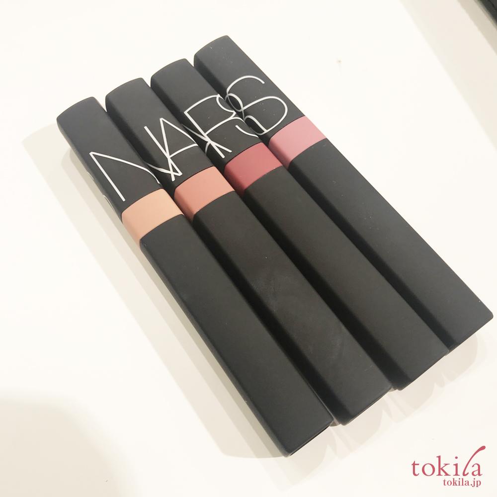 NARS リップカバー 全4色