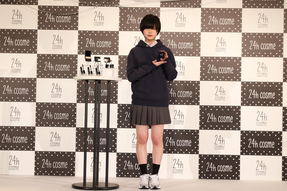 24h cosme ブランドリニューアル&新CM発表会に登場した欅坂46平手友梨奈さん