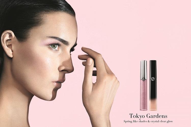 TOKYO GARDENS イメージ
