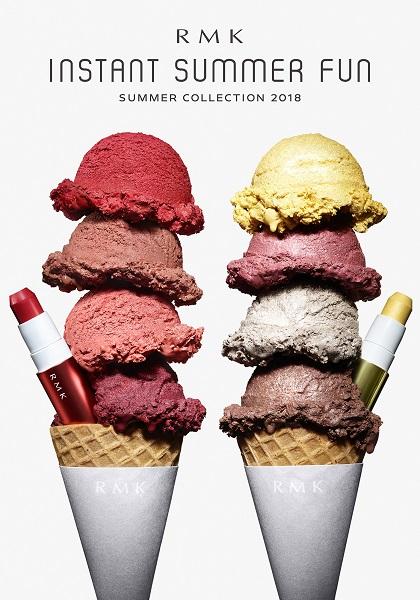 RMK 2018夏コレクション イメージ