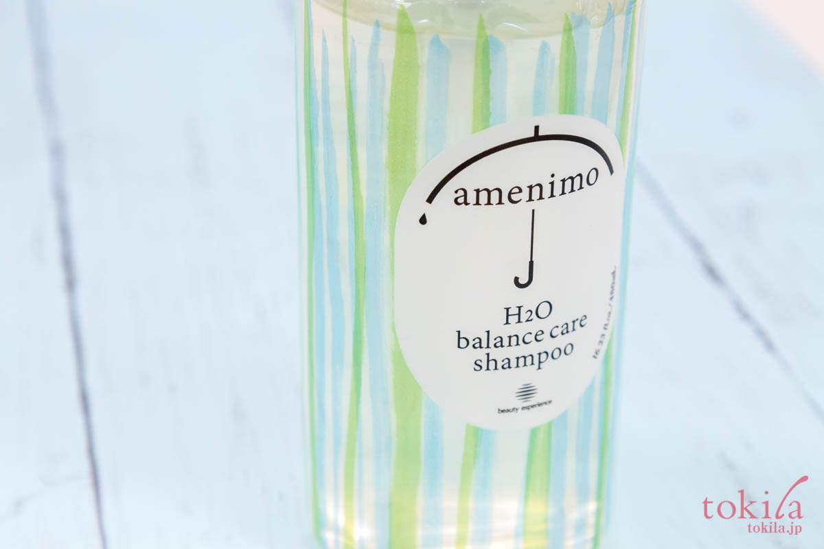 アメニモ H2O バランスケアシャンプーパッケージ