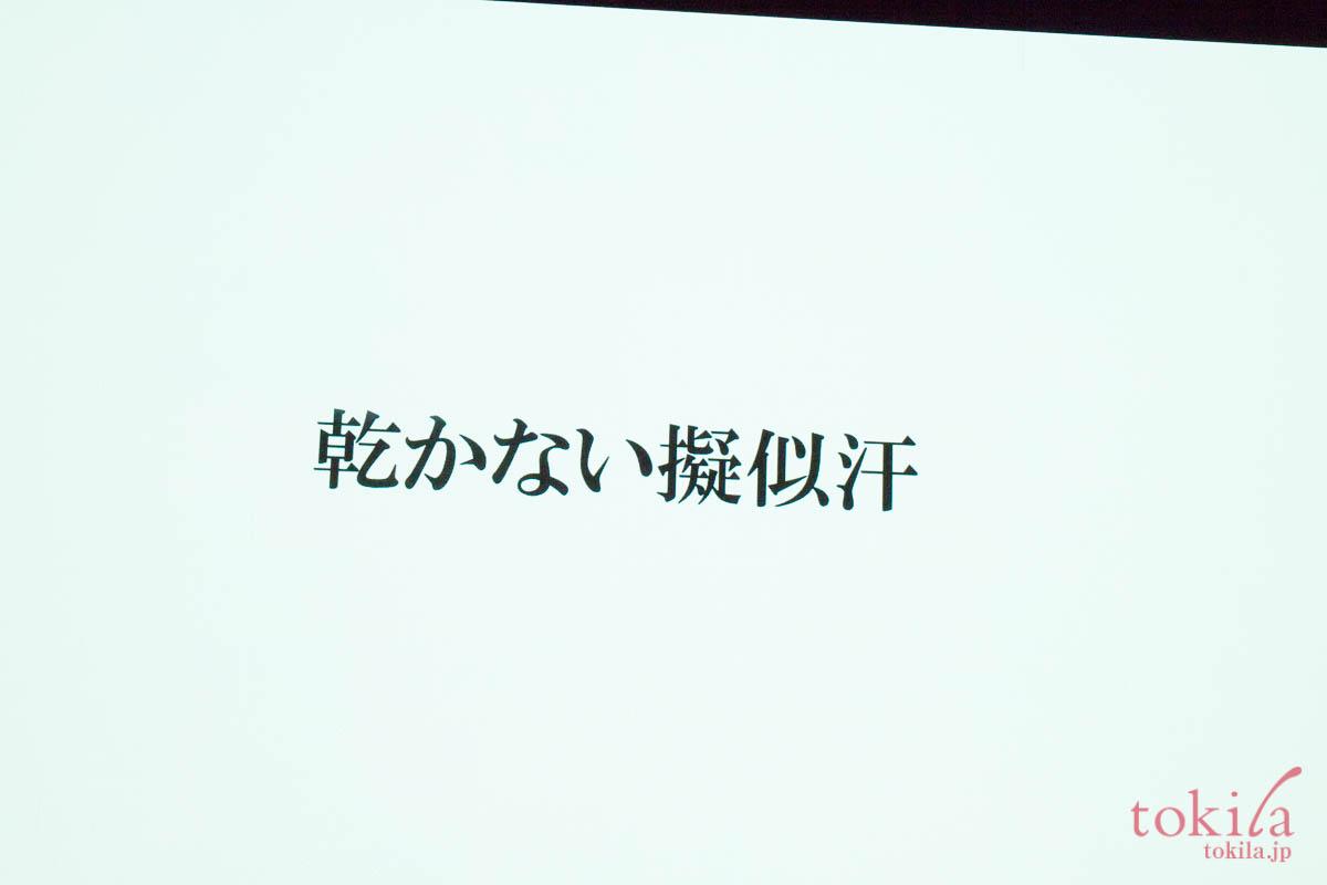 キッカブランドクリエイターの吉川康雄氏