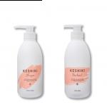 サロンユースブランド「KESHIKI」シャンプー&ヘアトリートメントをセットで3名にプレゼント!