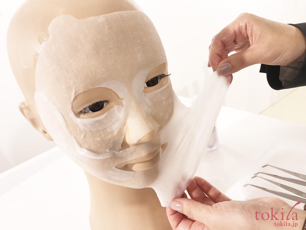 アユーラ リズムコンセントレートマスクのストレッチ力を見せた画像