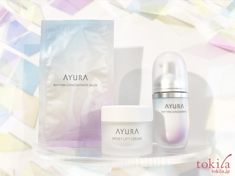 アユーラ2018秋新商品発表会の商品ディスプレイ